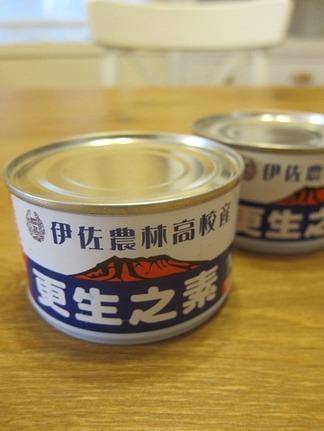鹿児島「豚味噌」