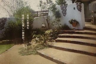 たたき階段