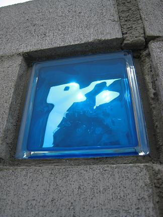 青いガラスブロック