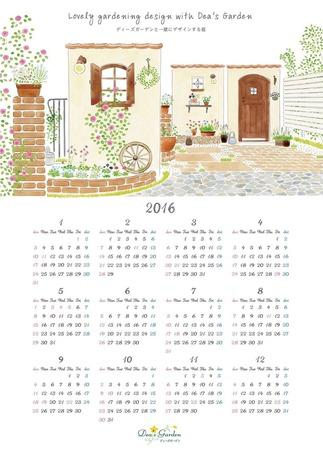 ディーズガーデンカレンダー