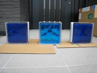 ブルーのガラスブロック