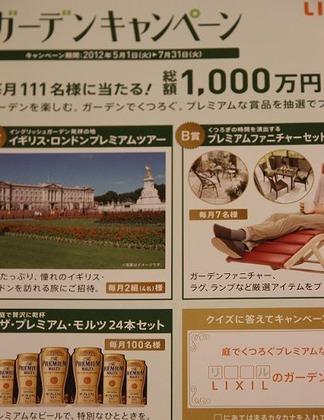総額1,000万円