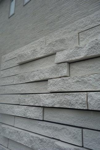 石材調のタイル