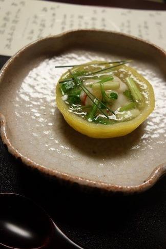 柚子釜の蕪蒸し