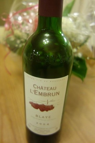 CHATEAU L'EMBRUN