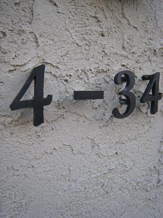 アイアン製の住居表示