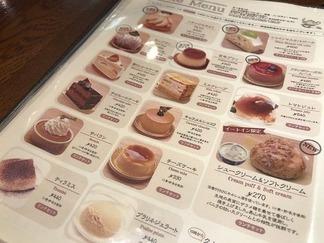 東洋亭 ケーキメニュー