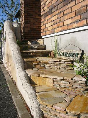 コバ貼りの階段
