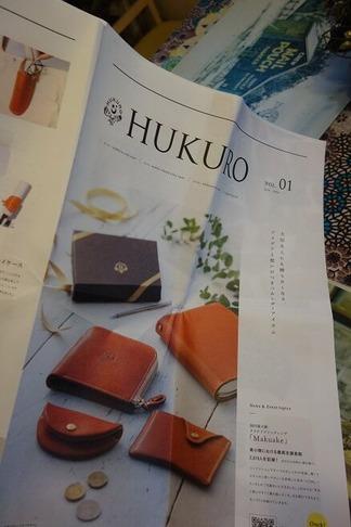 HUKURO