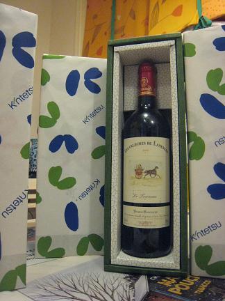 頂いたワイン