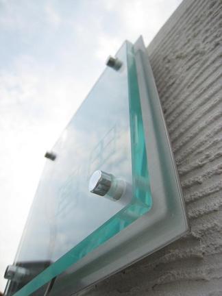 ガラスとステンレスの表札