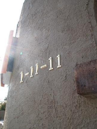 真鍮製の住居表示