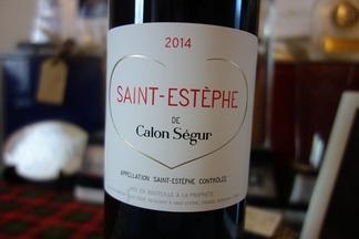 カロンセギュール サードワイン