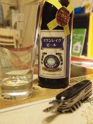 金賞受賞ビール