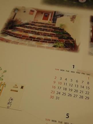 お洒落で可愛いカレンダー