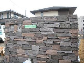 自然石調の門柱