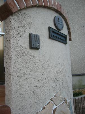 門柱の塗壁