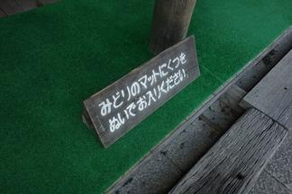 池田牧場ジェラート