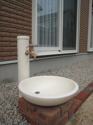 立水栓「サガン」