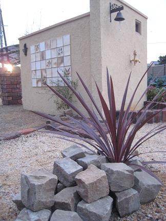 ガーデンキッチンに添えた植物
