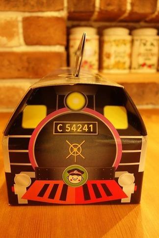 C54241