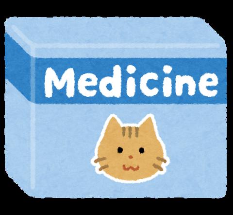 medical_kusuri_cat