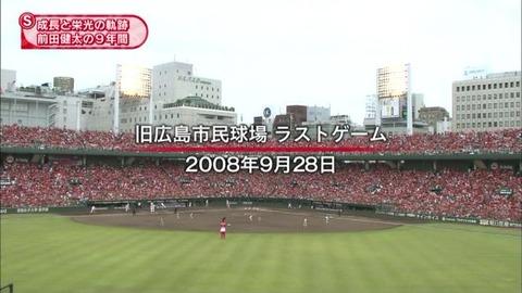 160123-286