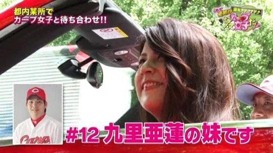 九里亜蓮の画像 p1_32