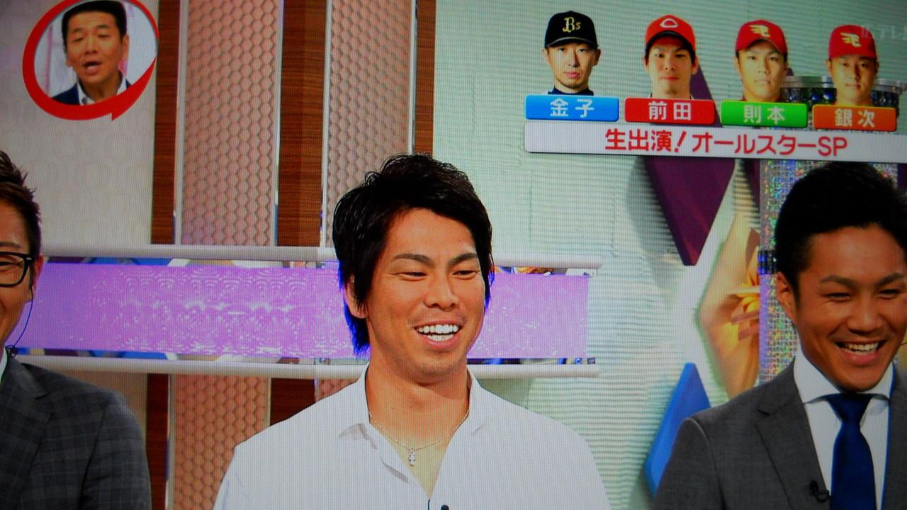 上田晋也の画像 p1_25