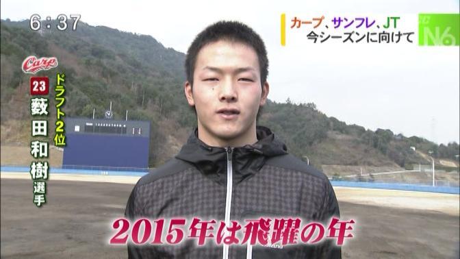 薮田和樹の画像 p1_17