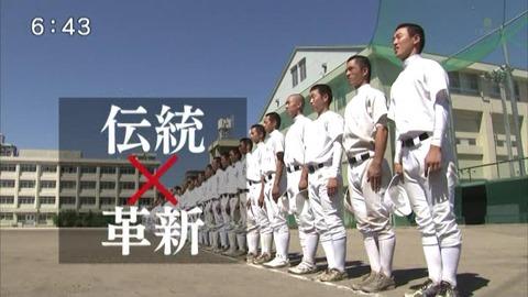 カープ民放速報 : 【広島高校野...