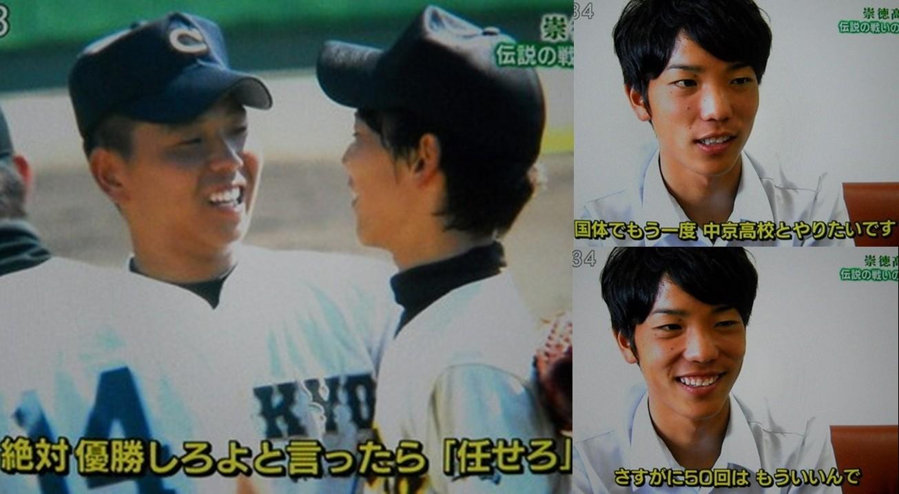 広島ニュース | バーチャル高校野球 | 全国高校野球 …