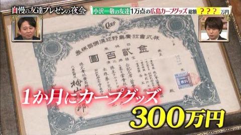 160121-303