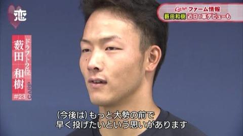 薮田和樹の画像 p1_4