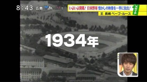 141109-201