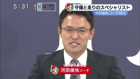 http://livedoor.blogimg.jp/nakanaka63-carp_minpou/imgs/4/0/40502fcb-s.jpg