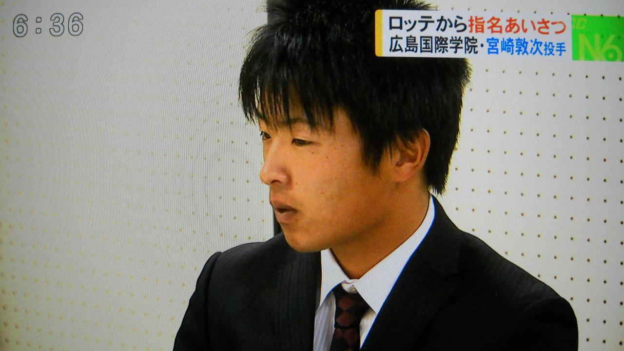 DSCN1808 : ロッテドラフト6位・広島国際学院大の宮崎敦次にロッテ鈴木スカウトが挨拶「強