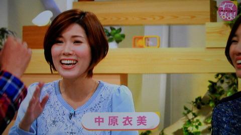 カープ上本崇司の新妻・中原衣美が生番組に登場「優しい所が好き。籍を入れたのは25日、同居は12月から」幸せオーラ全開