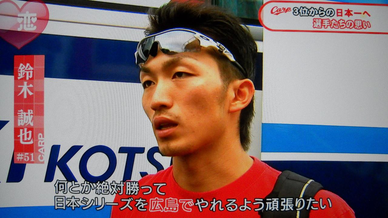 松山竜平の画像 p1_33
