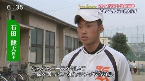 http://livedoor.blogimg.jp/nakanaka63-carp_minpou/imgs/6/3/63db2325-s.jpg