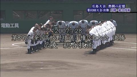 150711-217