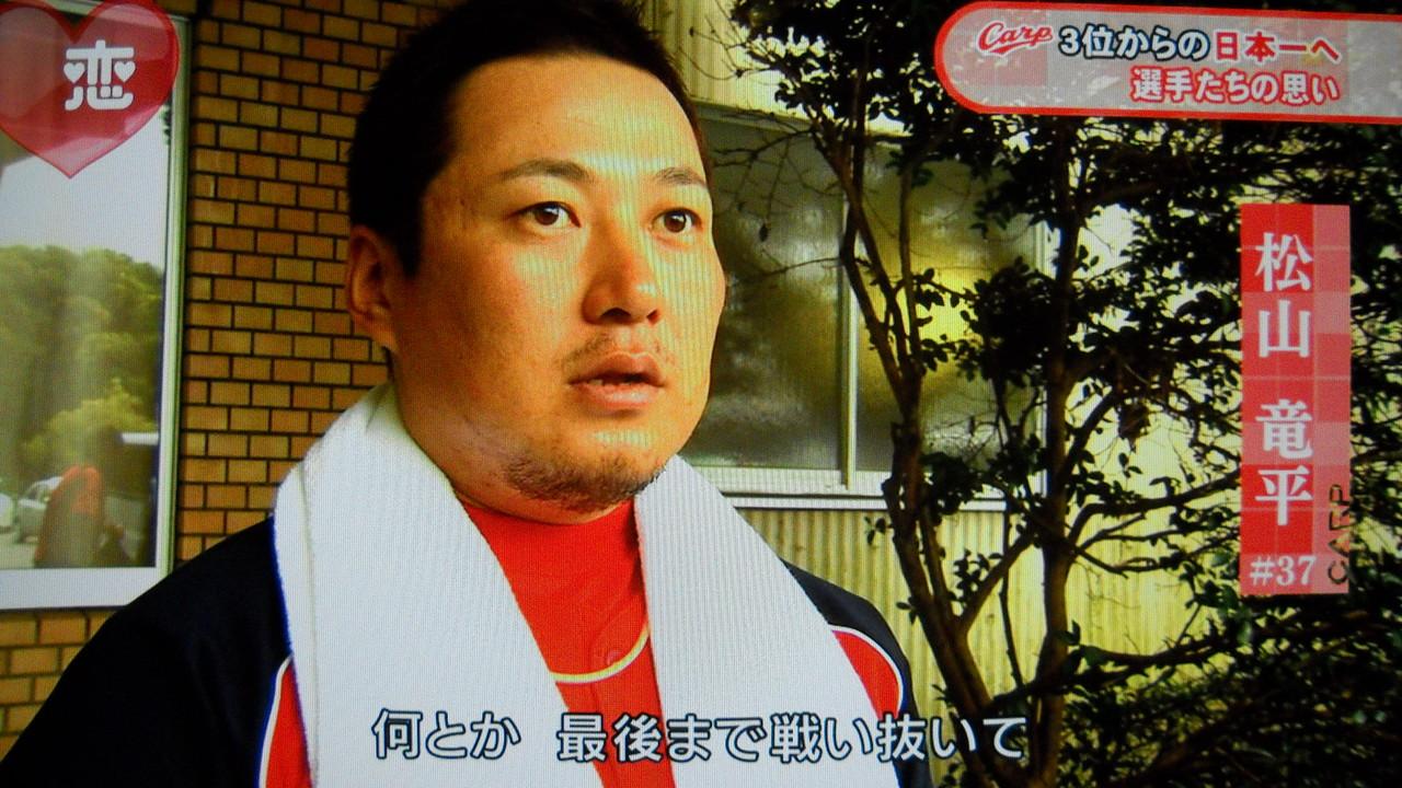 松山竜平の画像 p1_29