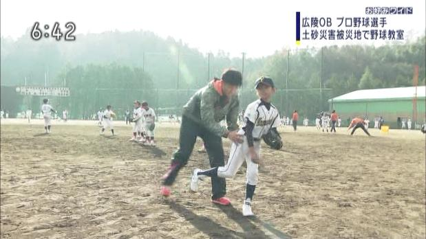 上原健太 (野球)の画像 p1_4