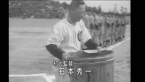 NAVER まとめ阪神タイガース歴代監督と成績