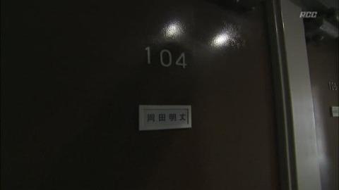 160109-065