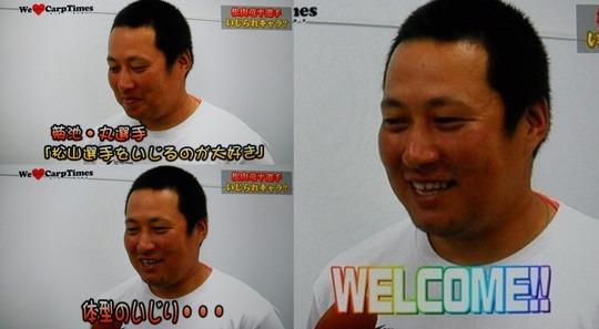 松山竜平の画像 p1_4
