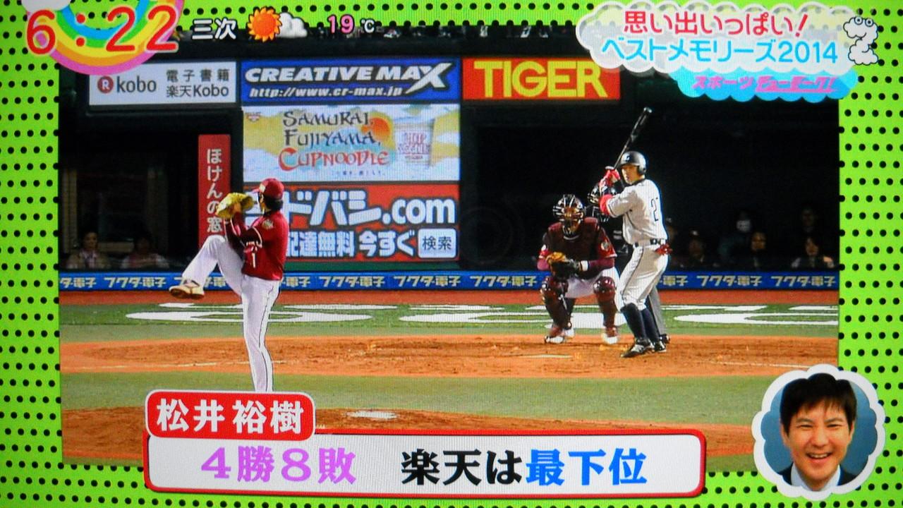 吉川光夫の画像 p1_35