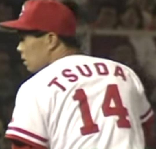 津田背番号