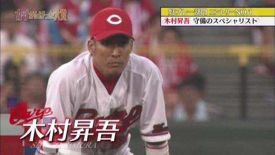 木村昇 (歌手)の画像 p1_4