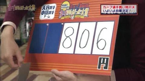 141116-184